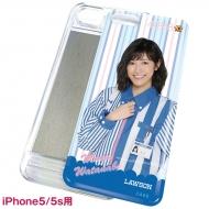 オリジナルICカバーiPhone 5/5s用(渡辺 麻友)AKB48【Loppi・HMV限定】