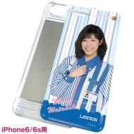 オリジナルICカバーiPhone 6/6s用(渡辺 麻友)AKB48【Loppi・HMV限定】