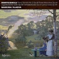 ピアノ・ソナタ第2番、ユーゴスラビア組曲、幻想小曲集、リリカ・ノヴァ、他 ブラエワ