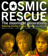 COSMIC RESCUE -The Moonlight Generations -Blu-ray
