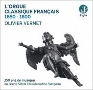 『フランスのオルガン音楽1650〜1800』 オリヴィエ・ヴェルネ(10CD)