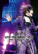VALSHE LIVE THE ROCK!! 2015 〜BEST DISPLAY for YOU〜