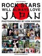 ROCK STARS WILL ALWAYS LOVE JAPAN