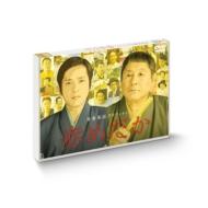 �Ԃ߂��� DVD