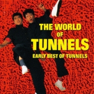 ゴールデン☆ベスト とんねるず〜THE WORLD OF TUNNELS EARLY BEST OF TUNNELS