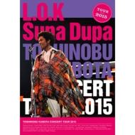 TOSHINOBU KUBOTA CONCERT TOUR 2015 L.O.K.Supa Dupa (DVD)