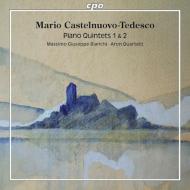 ピアノ五重奏曲第1番、第2番 マッシモ・ジュゼッペ・ビアンキ、アーロン四重奏団