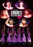 フェアリーズLIVE TOUR 2015 -Kiss Me Babe -(DVD)