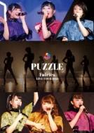フェアリーズLIVE TOUR 2015 -PUZZLE -(DVD)