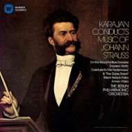 『美しく青きドナウ〜ヨハン・シュトラウス2世名曲集』 カラヤン&ベルリン・フィル(1975)