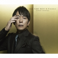 ALL TIME BEST Presence (+DVD)【初回限定盤】