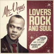 Lovers Rock & Soul