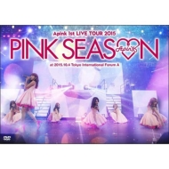 Apink 1st LIVE TOUR 2015 〜PINK SEASON〜(DVD)