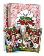 モヤモヤさまぁ〜ず2 DVD-BOX(VOL.24、VOL.25)