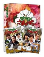 モヤモヤさまぁ〜ず2 DVD-BOX(VOL.26、VOL.27)
