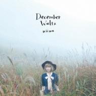 December Waltz