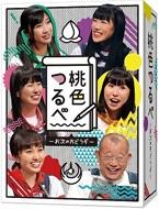 Momoiro Tsurube-Otsugi No Kata Douzo-Dvd-Box
