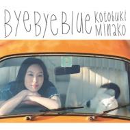 Bye Bye Blue 【通常盤】