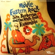 Middle Eastern Rock