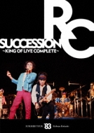 SUMMER TOUR '83 �a�J��� �`KING OF LIVE COMPLETE�`(DVD+2CD)