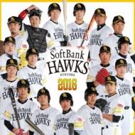 福岡ソフトバンクホークス選手別応援歌 2016