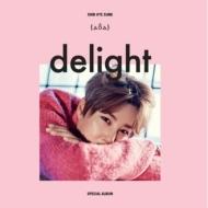 Special Album: Delight