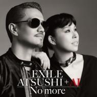 No more (+DVD)