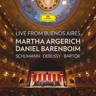 バルトーク:2台のピアノと打楽器のためのソナタ、ドビュッシー:白と黒で、他 アルゲリッチ、バレンボイム、ゴンザレス、ロフトス