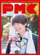 ぴあMUSIC COMPLEX Vol.3