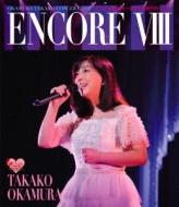 """ENCORE VIII OKAMURA TAKAKO CONCERT 2015 """"T's GARDEN 〜渋谷公会堂 FINAL〜"""""""