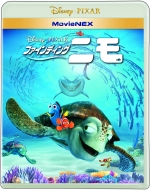 Finding Nemo MovieNEX