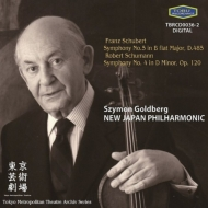 Schumann Symphony No.4, Schubert Symphony No.5 : S.Goldberg / New Japan Philharmonic (1993)