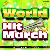 ワールド・ヒット・マーチ〜ハッピー/シング・シング・シング〜