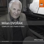 ジャズ・ピアノ・エチュード全集 ミラン・フラニェク