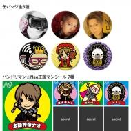 バンドリマン☆Nao王国マンシール & 缶バッジ/A9 Nao HAPPY NEW YEAR EVENT『SOLO SESSION 2』