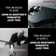 Beatles In Jazz / Beatles In Jazz 2