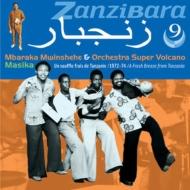 Zanzibara 9: Masika