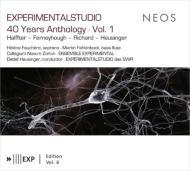 『エクスペリメンタル・スタジオ40周年アンソロジー』第1集〜C.アルフテル、ファーニホー、他