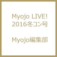 Myojo LIVE! 2016冬コン号