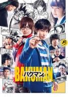�o�N�}���B Blu-ray ���ؔ�