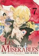 LES MISERABLES7 ゲッサン少年サンデーコミックス