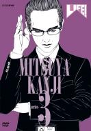 Life! -Jinsei Ni Sasageru Conte-Series-3