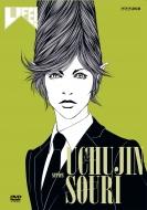 Life! -Jinsei Ni Sasageru Conte-Series Uchuujin Souri