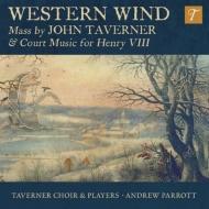 『タヴァナー:西風のミサとヘンリー8世の宮廷音楽』 パロット&タヴァナー・クワイア
