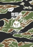 ������̐��c�J�x�[�X �]I DVD-BOX