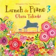 弾き語りフォーユーpresents ・ランチでピアノ 3
