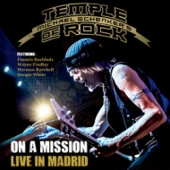 On A Mission: Live In Madrid (2Blu-spec CD)