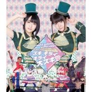 petit milady 2nd LIVE!キュートでポップなトゥインクル級王座決定戦! 〜スキ キライ キライ 大スキ〜