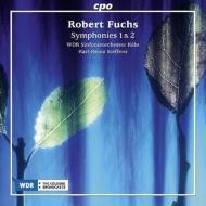 交響曲第1番、第2番 シュテフェンス&ケルン放送交響楽団