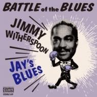 Jay's Blues -Battle Of Blues (紙ジャケット)